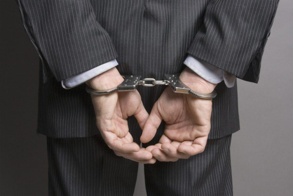 арест как форма наказания