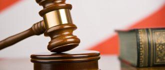 срок вступления в силу решения суда