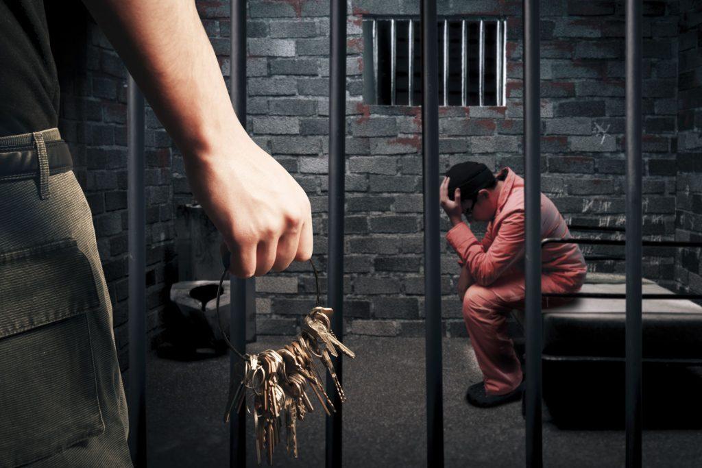 отбывание наказания