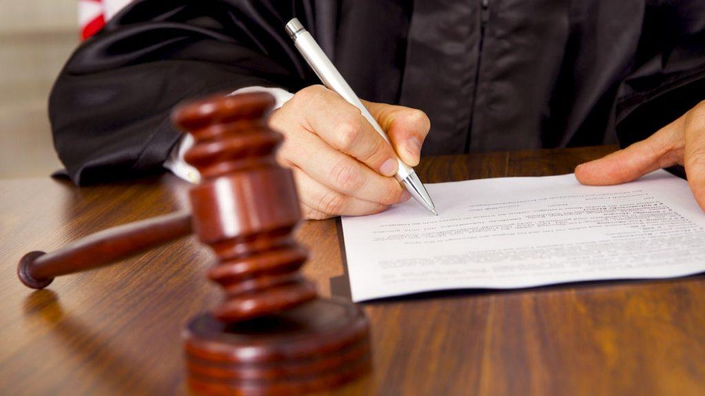 официальный приговор суда