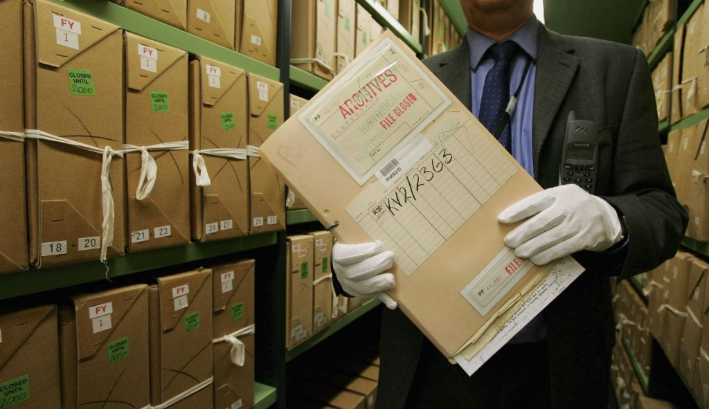 востребование документов из архива