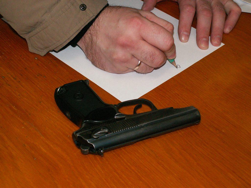 изъятие орудия преступления