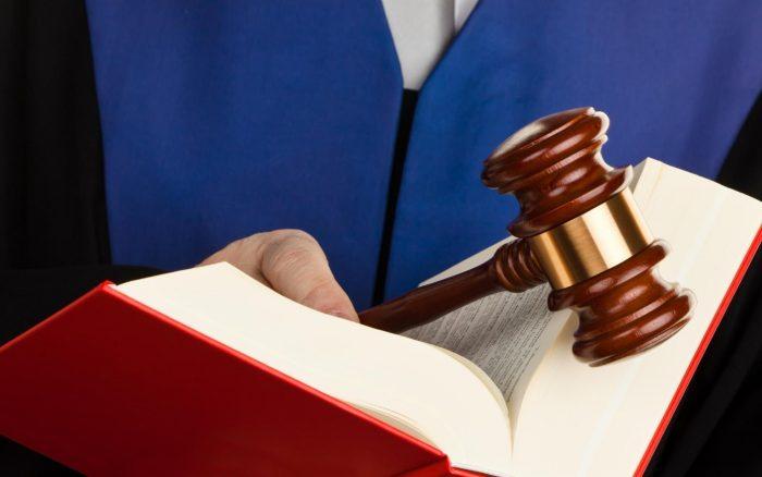 исключительные полномочия суда