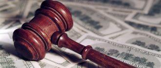 назначение штрафа по уголовному дел