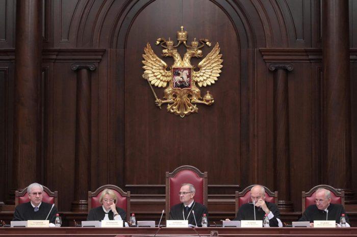 статус судьи