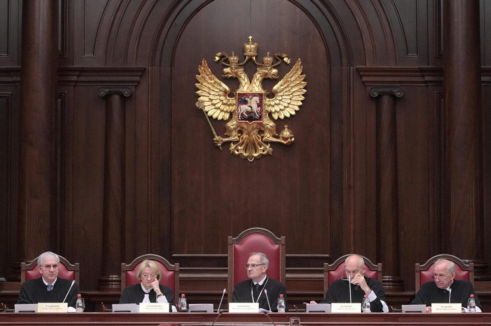 Привлечение судей к уголовной ответственности в РФ: каков порядок и практика