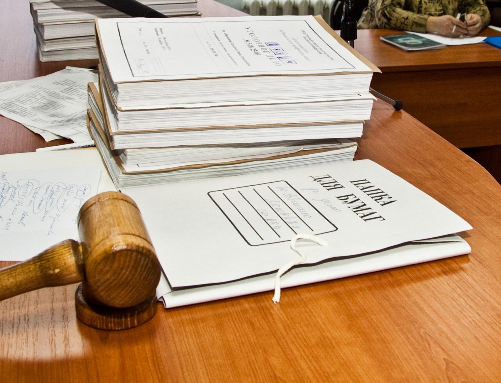 Прекращение уголовного дела: основания по ст 27 УПК РФ, прекращение преследования