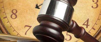 срок уголовного судопроизводства