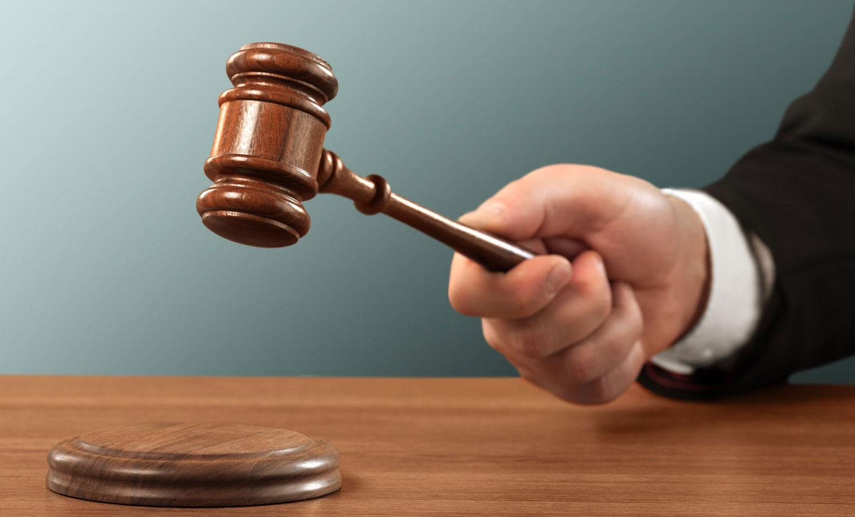 Особый порядок рассмотрения уголовного дела в суде