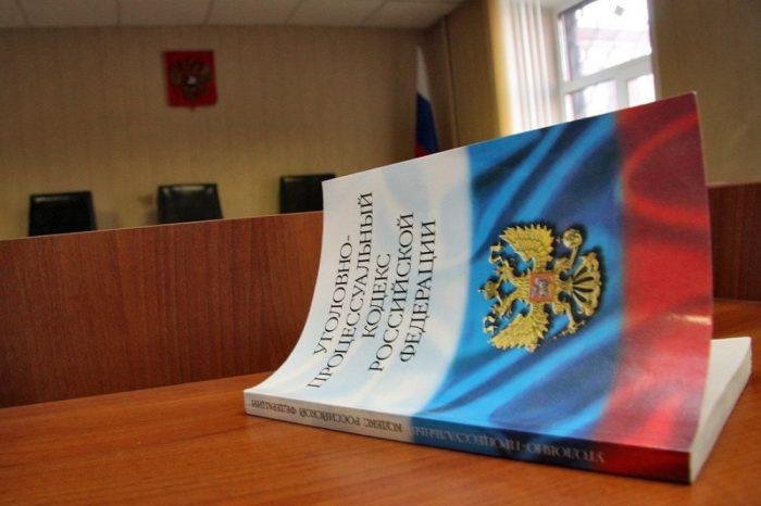 статья 64 УПК РФ