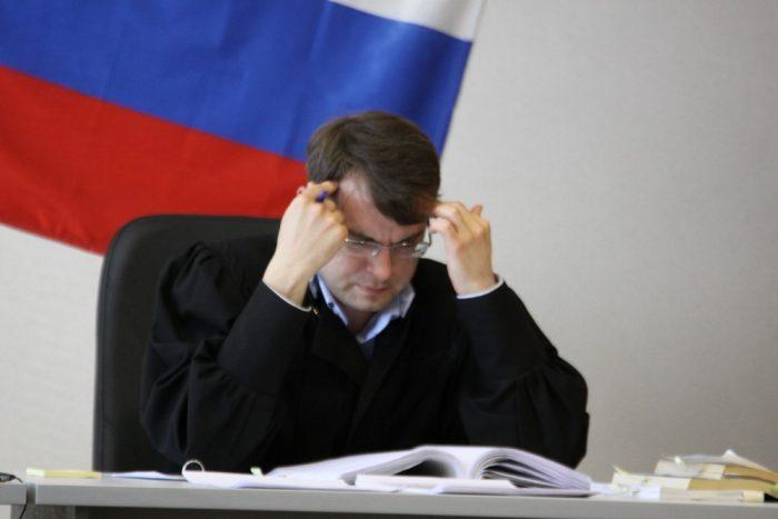 сущность судебной стадии в уголовном процессе