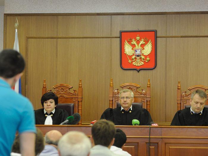 состав уголовного суда в России