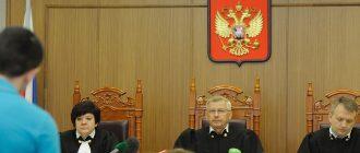 организация судебного процесса
