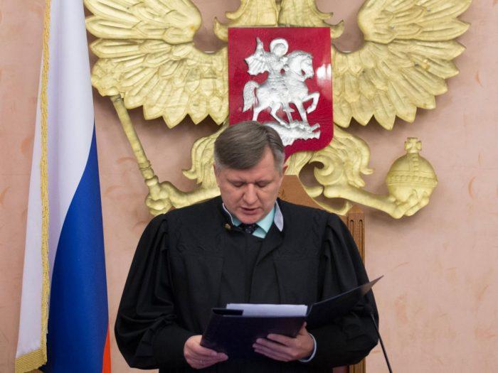 неприкосновенность судей