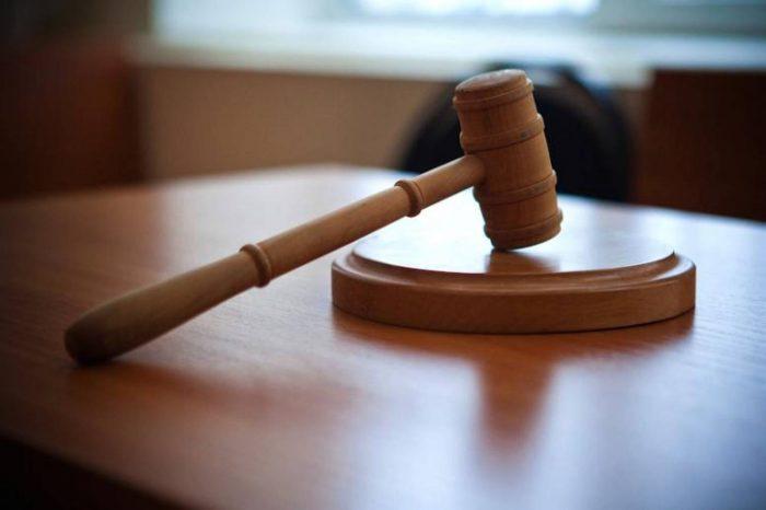 судебная стадия