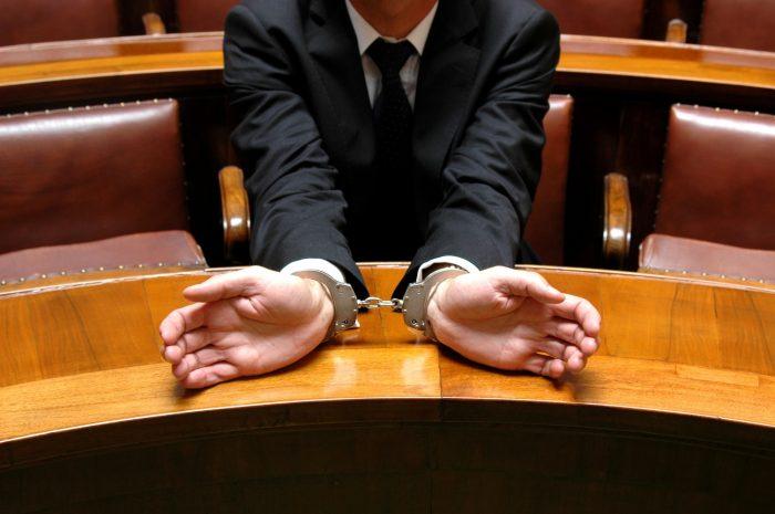 публичное уголовное преследование