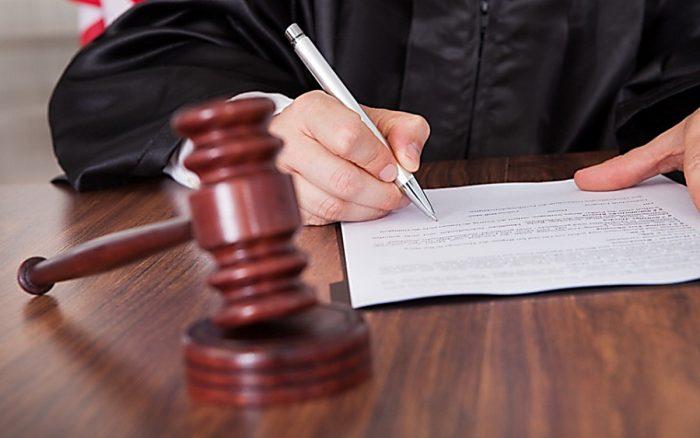 судья может назначить лишение свободы