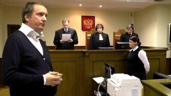 окончательный приговор судьи
