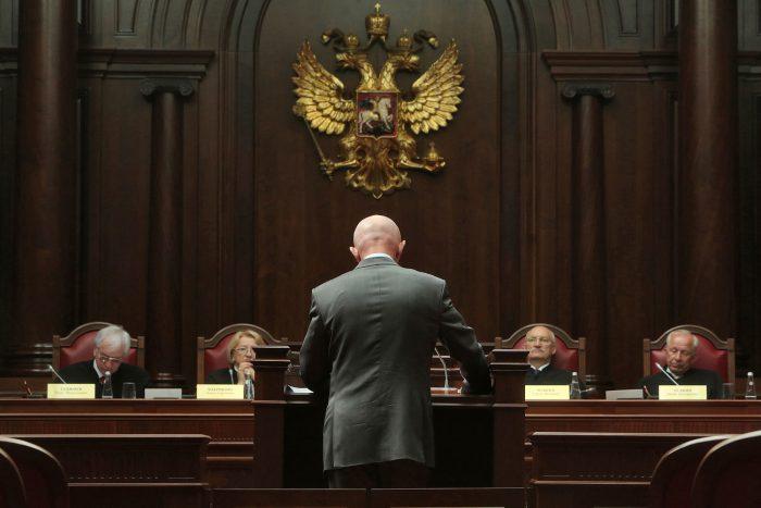 разбор дела в судебной инстанции