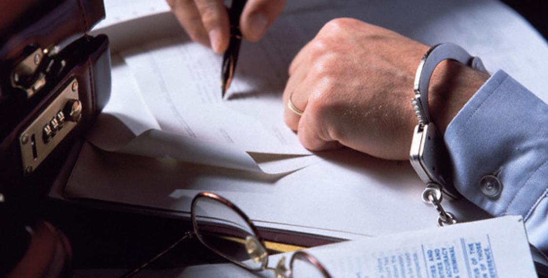 Заявить в налоговую о незаконной предпринимательской деятельности