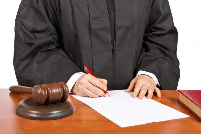 верховный суд рассматривает дело
