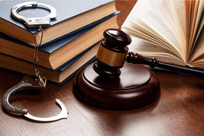 изменение обвинения