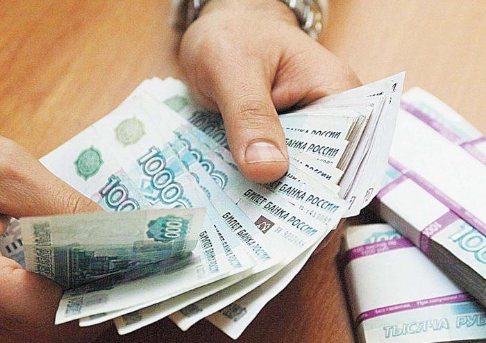штраф в сумме до 15 000 рублей
