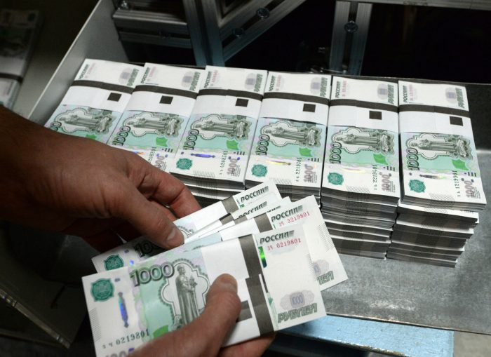 обналичивание денег
