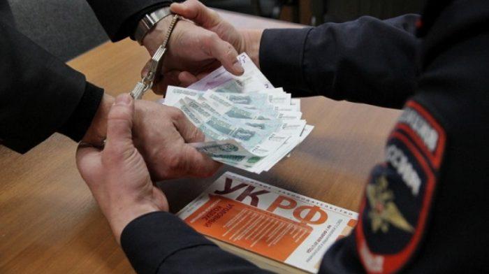 злодеяния в сфере финансов