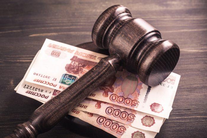 ответственность за нарушение закона