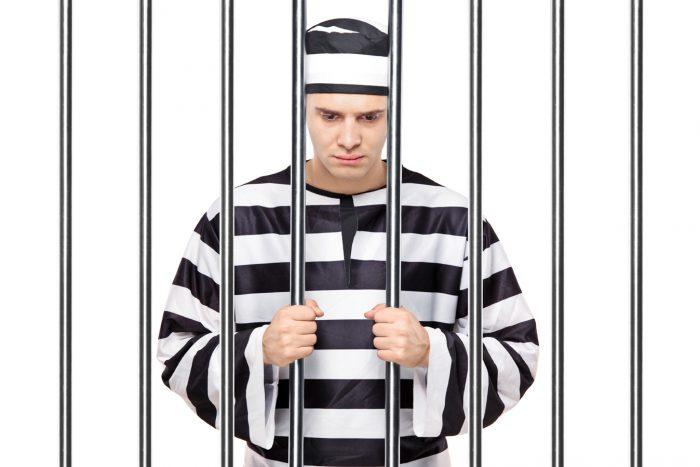 тюремное заключение