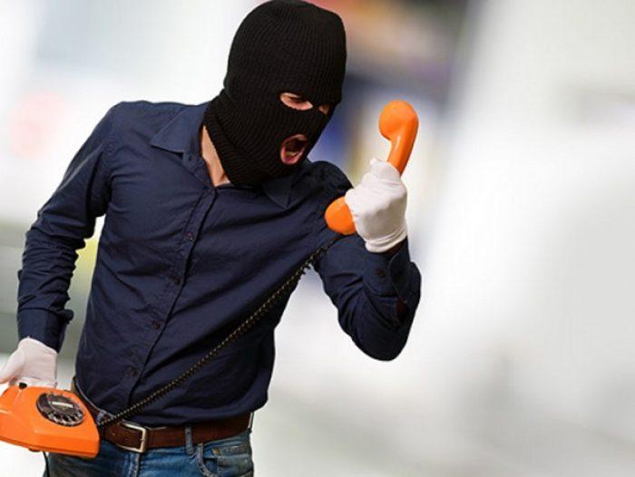 телефонное хулиганство