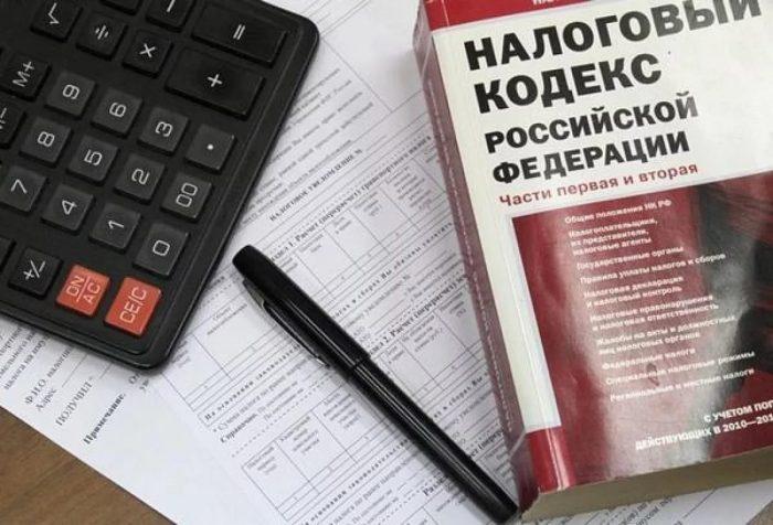 возмещение налога