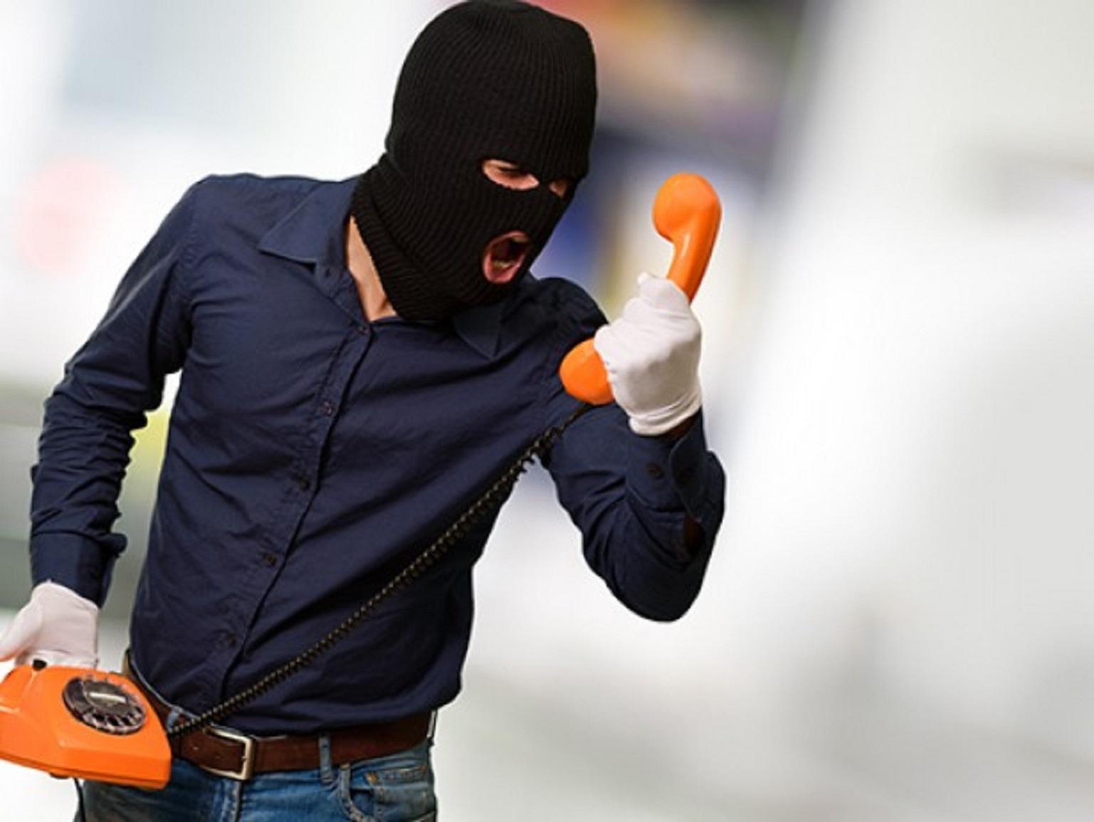 ВНИМАНИЕ! За заведомо ложное сообщение об акте терроризма предусмотрена уголовная ответственность по ст. 207 УК РФ