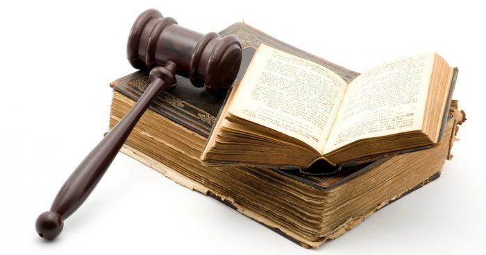 Понятие обратной силы закона
