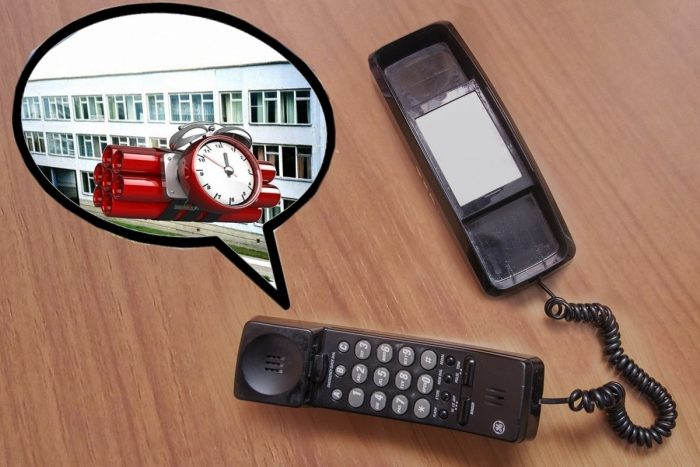 телефонный терроризм