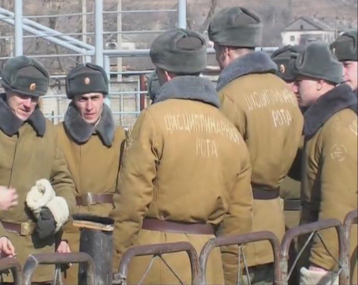 дисциплинарный батальон