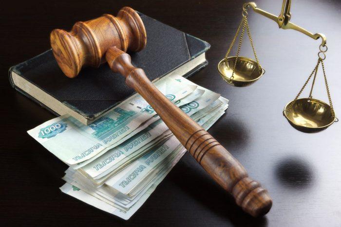 юридическое принуждение
