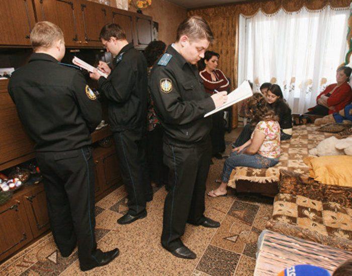 процедура ареста