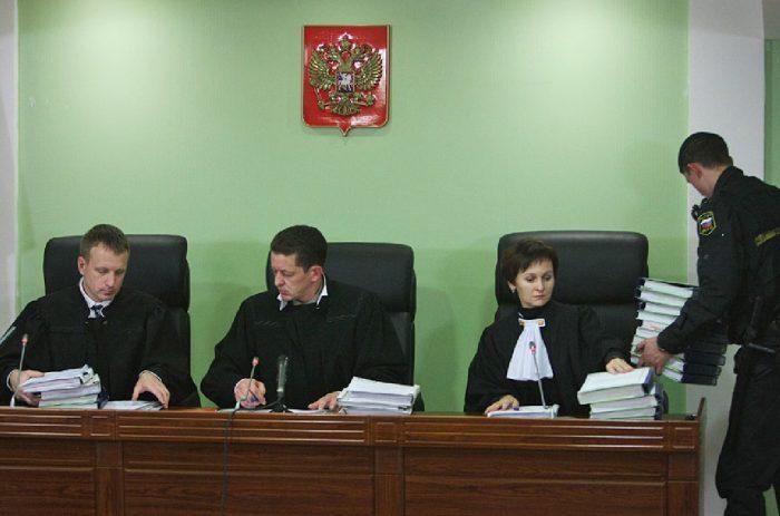 коллегия судей