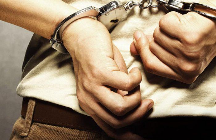 виды наказаний