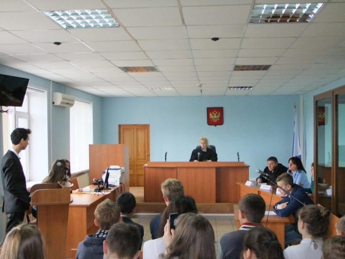участие в судебном процессе