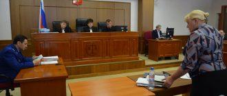 отвод адвоката в уголовном процессе