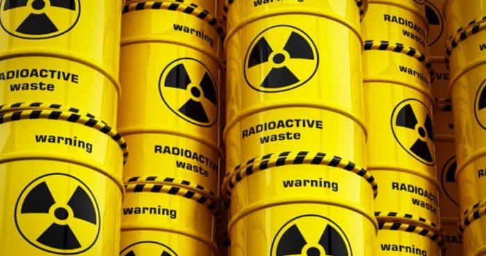 ядерные материалы