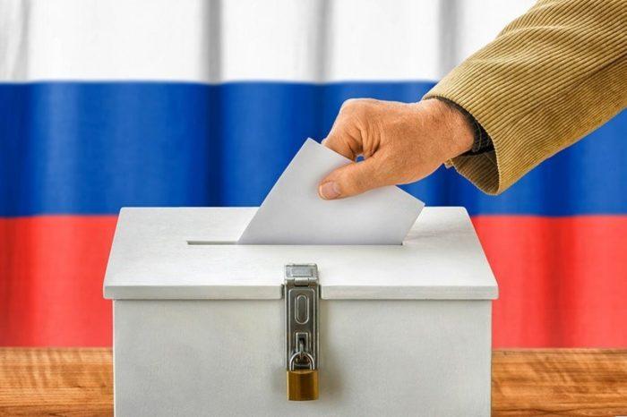 проведение выборов