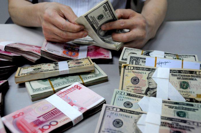 валютные преступления
