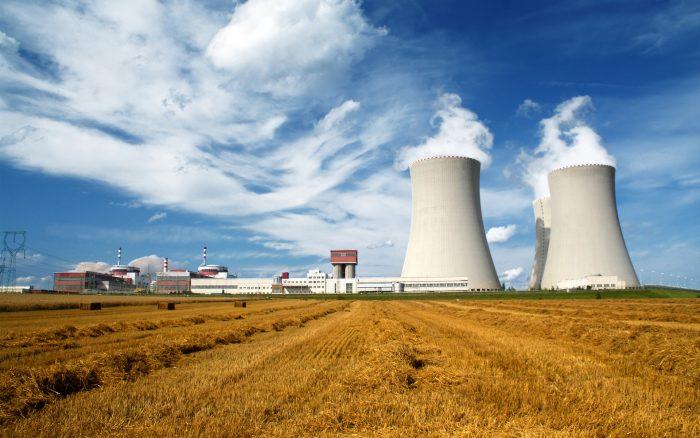 объекты атомной энергетики