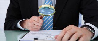 мошенничество в сфере ценных бумаг