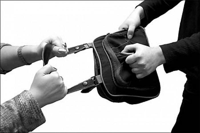 преступное посягательство