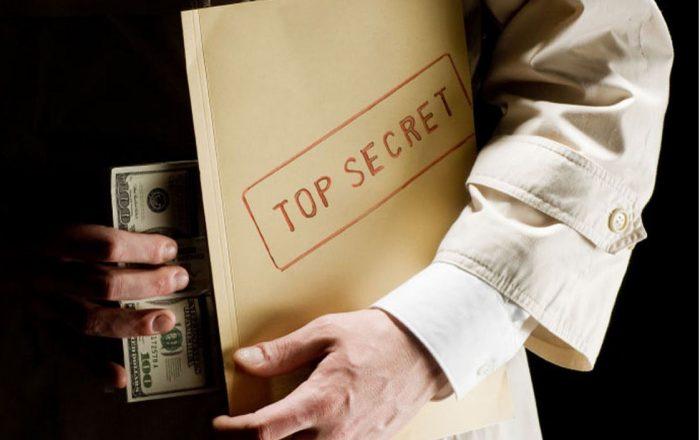 передача секретных данных